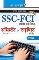 SSC-FCI: Assistant And Typist Examination (Grade-II)