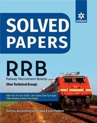 Solved Papers Rrb Non Technical Cadre : Code G690