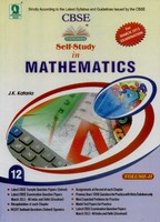 Evergreen CBSE Self Study in Mathematics for Class 12 (Set of 2 Volumes)