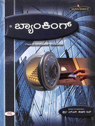 Banking : Sapna Jnanadeepa Male