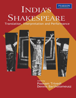 Indias Shakespeare