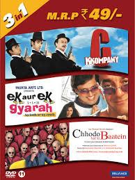 C Kkompany / Ek Aur Ek Gyarah / Chhodo Kal Ki Baatein (3 in 1)