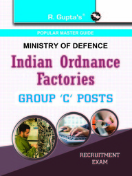 Indian Ordinance Factories Group 'C' Recruitment Exam Guide