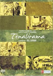 Tenali Rama: Premium Pack-2 DVD