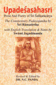 Upadesasahasri (text With English Translation & Commentary)