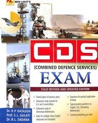 Cds Exam Guide - Combined Defence Services Exam