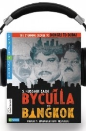 Byculla To Bangkok  (Audio Book)