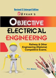 OBJECTIVE ELECTRICAL ENGINEERING RAILWAY and OTHER  ENGINEERING DIPLOMA COMPETITIVE EXAMS : CODE 956