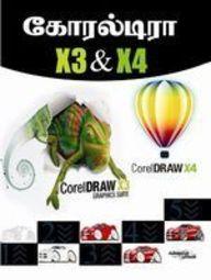 Corel Draw X3 & X4 W/Cd