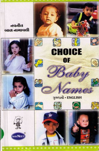 Choice of Baby Names - Hindi - English