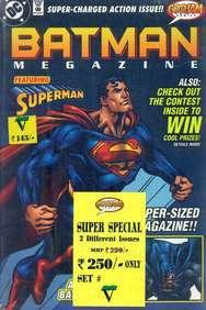 Gotham Comics Rs 250.00