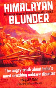 Himalayan Blunder: The angry truth about India?s most crushing military disaster : The Angry Truth about India's Most Crushing Military Disaster price comparison at Flipkart, Amazon, Crossword, Uread, Bookadda, Landmark, Homeshop18