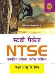 Study Package for NTSE (Class - VIII) (Hindi) 1st Edition