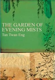 Garden of Evening Mists