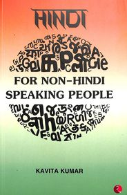 Hindi For Non Hindi Speaking People