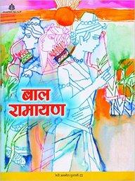 Bal Ramayan