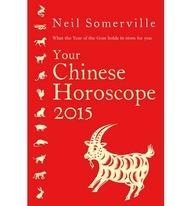 Your Chinese Horoscope 2015