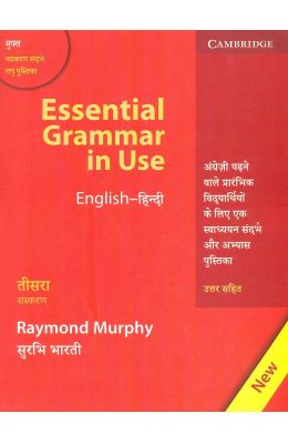 Essential Grammar In Use English-Hindi