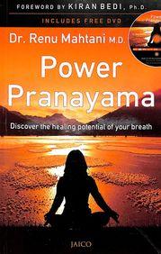 Power Pranayama W/Dvd