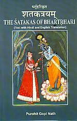 The Satakas Of Bhartrhari(text With Hindi And English Translation)