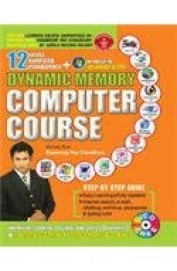 Dynamic Memory Computer Course W/cd
