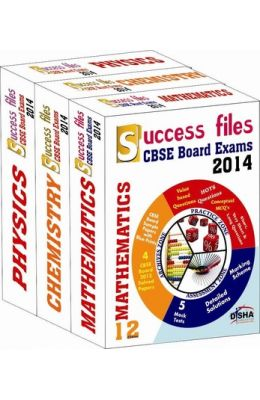 Cbse - Board 2014 Success Files Class 12 Physics, Chemistry & Mathematics ( 5 Sample Papers, Past Qns, Question Bank )