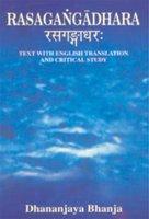 Rasagangadhara(text With English Translation)