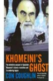 Khomeinis Ghost