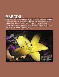 Marathi: Marathi Language, Marathi People, Sachin Tendulkar, Madhuri Dixit, Purushottam Laxman Deshpande, Bal Gangadhar Tilak,