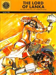 Lord Of Lanka - Vol 541 Ack Comics