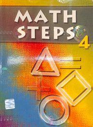 Math Steps 4