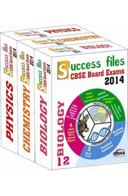 Cbse - Board 2014 Success Files Class 12 Physics, Chemistry & Biology ( 5 Sample Papers, Past Qns, Question Bank )