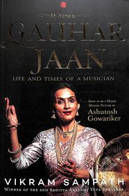 My Name Is Gauhar Jann The Life & Times Of A Musician W/Cd