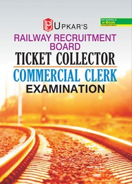 RAILWAY RECRUITMENT BOARD TICKET COLLECTOR        COMMERCIAL CLERK CODE -457