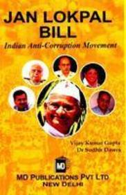 Jan Lokpal Bill : Indian Anti-Corruption Movement