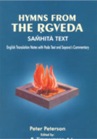 Hymns From The Rigveda Samhita Text (with Translation In English)