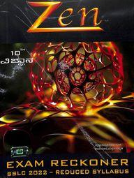 Zen 10 Vignana Exam Reckoner + Board Model Papers
