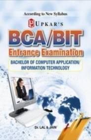 BCA / BIT ENTRANCE EXAMINATIONS : CODE 362