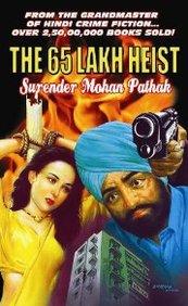 The 65 Lakh Heist