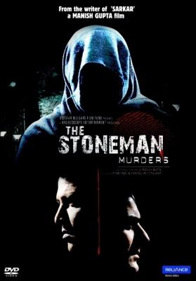 The Stoneman Murders