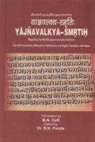 Yajnavalkyasmrtih: Text With  Commentry Mitaksara Vijnanesvara And English Translation With Notes