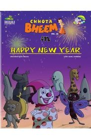 Happy New Year : Chhota Bheem In Vol 64