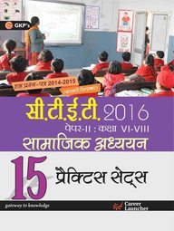 CTET Paper II 15 Practice Sets (Social Studies) (Class Vi-Viii) (Hindi) 2016