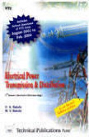 Electrical Power Transmission & Distrubution       5th Sem Electrical & Electronics Engg