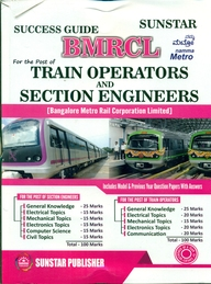 Sunstar Success Guide Bmrcl For The Post Of Train Operators & Section Engineers- 10% OFF