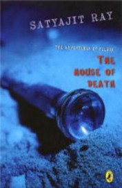 Adventures Of Feluda : House Of Death