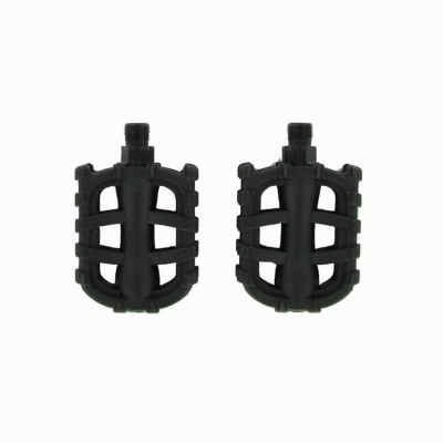 Cycling Pedals - Junior Pedals(16''-24'' Bikes)