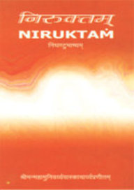 Niruktam (text With Commentary)