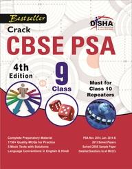 Crack Psa 2015 Class 9 : Cbse