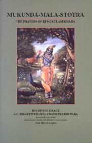 Mukunda-Mala-Stotra: The Prayers of King Kulasekhara price comparison at Flipkart, Amazon, Crossword, Uread, Bookadda, Landmark, Homeshop18